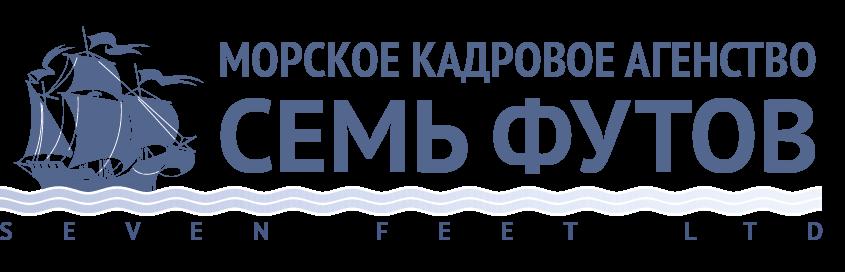ООО «Семь футов»